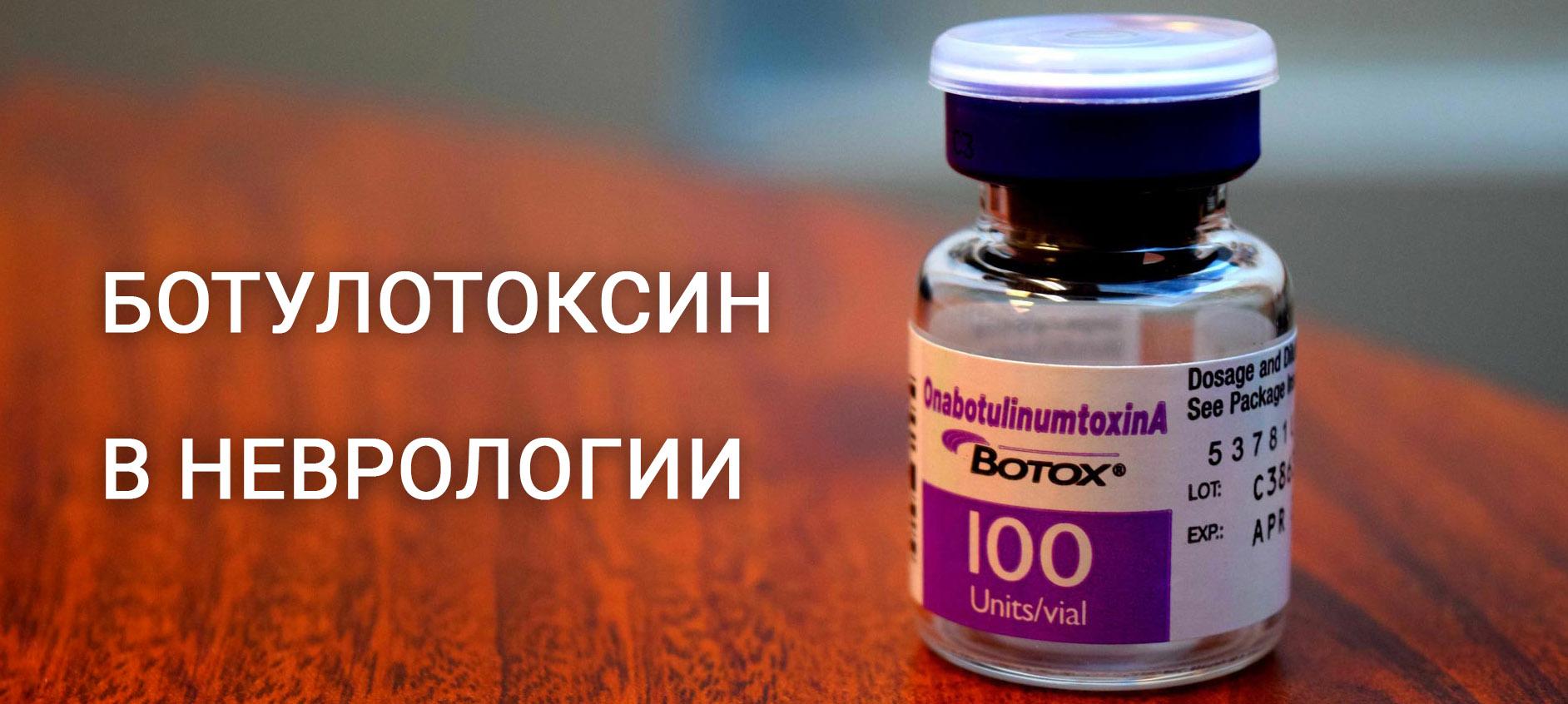 Filorga Улица Чайковского Чебоксары акне на лице лечение народными средствами
